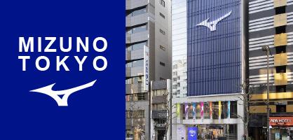 MIZUNO TOKYO