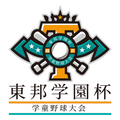 PRIDE JAPAN 47 BASE BALL CUP